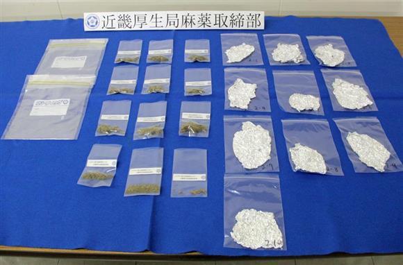 近畿厚生局麻薬取締部が押収した乾燥大麻
