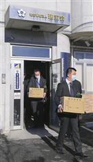 虚偽報告疑いで法人捜索 栃木県警、障害者暴行事件