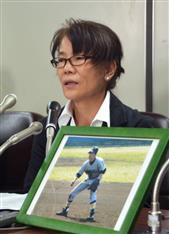 エレベーター死亡事故和解 母は「息子の命が安全に生かされるよう訴え続ける」