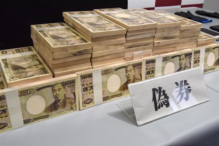 仮想通貨:資金洗浄「疑わしい取引」170件 警察庁調査 - 毎日新聞