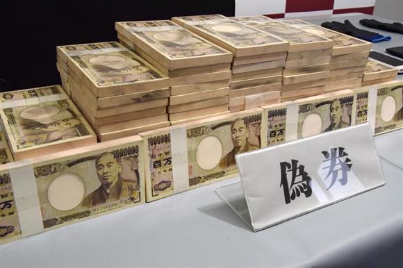 """1億円ビットコイン強盗未遂 おもちゃの札束示した少年らの""""お粗末""""犯行の一部始終:イザ!"""