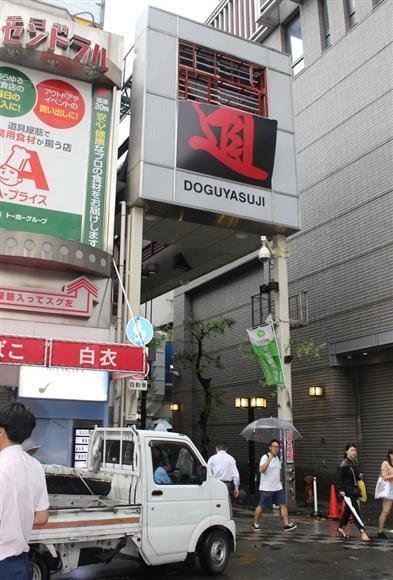 台風21号 大阪・ミナミの中心部でも被害相次ぐ:イザ!サイトナビゲーションPR台風21号 大阪・ミナミの中心部でも被害相次ぐ台風21号による強風で道具屋筋商店街のアーケードにある看板がはがれ落ちた=大阪市中央区(小松大騎撮影)その他の写真PRPRPRトレンドizaアクセスランキングピックアップizaスペシャルPRPR得ダネ情報PR