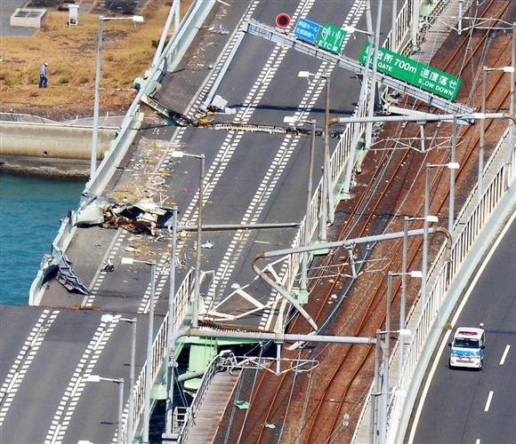関空連絡橋の通行は7日午前3時から 全日空、ジェットスター ...