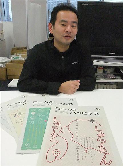 女性の幸福度についての調査をまとめた「issu+design/hakuhodo i+d」の筧裕介さん