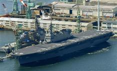 全通甲板有する「いずも」就役 海自最大の護衛艦に