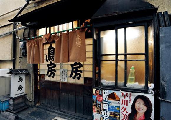 精肉店が経営する、鶏料理メインの店