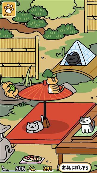 猫を庭先に集めて楽しむスマホゲーム「ねこあつめ」は昨年12月、累計1000万ダウンロード突破。その人気はアプリの枠を超え、フィギュア化やキーホルダーなど多彩な展開を遂げている。