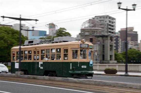 月 年 6 20 昭和 日 広島 8