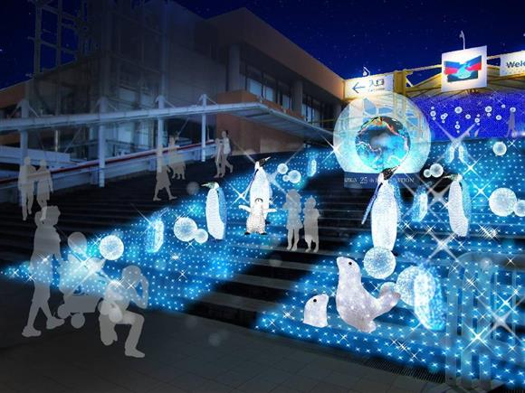 海遊館イルミネーションの「大階段」