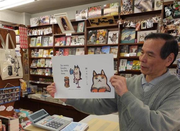 「神保町にゃんこ堂」(東京都千代田区)は3年前、猫本専門書店に衣替えしたところ、売り上げは毎年倍々ペースに。「段ボール箱いっぱいに購入してくれる方もいて、猫に助けられました」と店主。