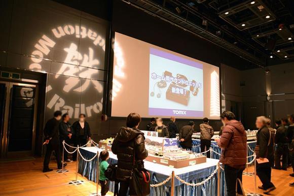 会場内の様子(画像を一部加工しています)=神奈川県横浜市西区ランドマークプラザ