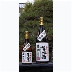 この時季だけの楽しみ。立春生しぼり純米吟醸造りの生原酒を数量限定販売
