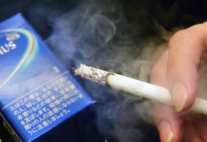 舞台・スタジアムは「喫煙」OK ...