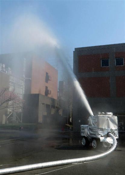 消防研究センター