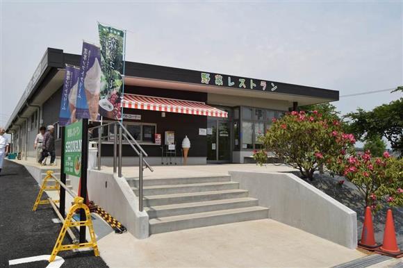 道の駅に隣接してオープンした野菜レストランSHONAN(江田隆一撮影)