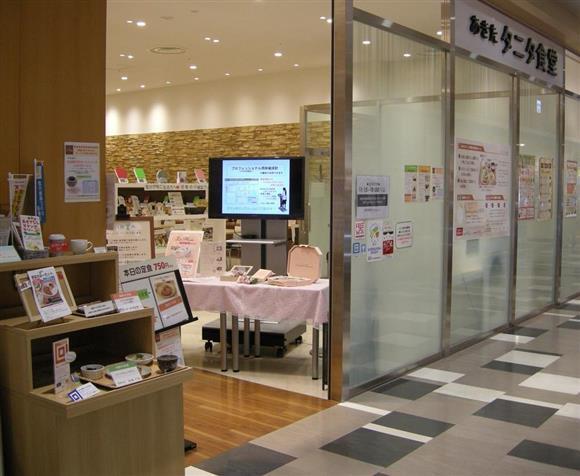 秋田市中通の商業施設内にあるあきたタニタ食堂