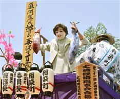 「魚河岸の地下の毒消す百合の花」 秋田の文化遺産「土崎港曳山」に登場した人形は…