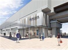 難読?おおさか東線、新駅の名称は「衣摺加美北」 来年春、JR長瀬-新加美間で開業
