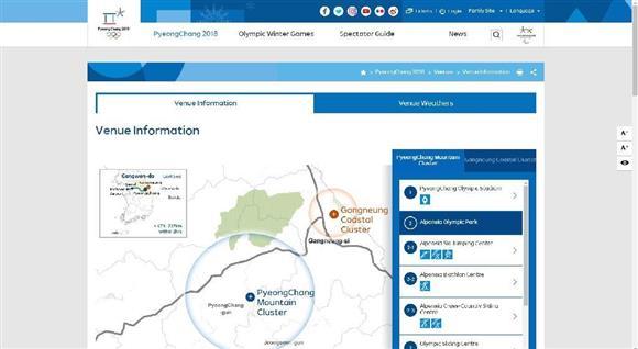 平昌五輪公式ホームページ内の朝鮮半島の地図では、日本海を「EastSea(東海)」、竹島を「Dokdo(独島)」と表記している