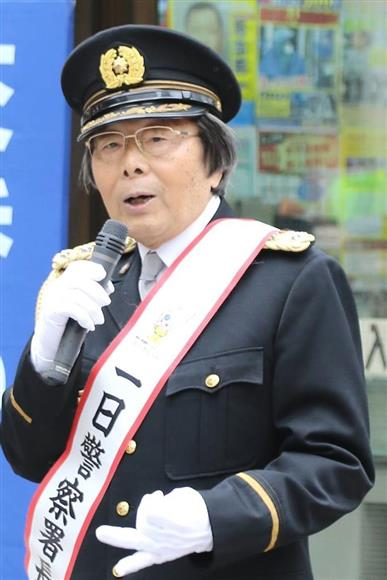 高嶋秀武の画像 p1_30