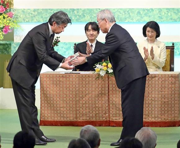 地球環境大賞 受賞者ら、秋篠宮...