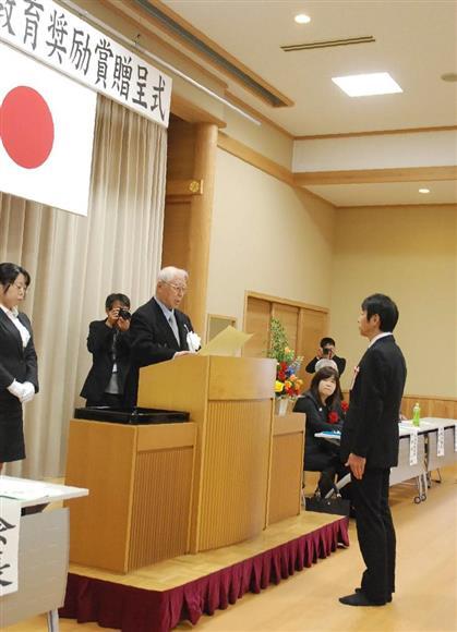 道徳教育などを推進した県内の小中学校5校が「日本会議茨城」の教育奨励賞を受賞した=19日午後、水戸市三湯町