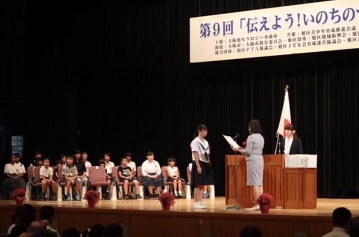 大阪市旭区で小中学生作文コンクール表彰式:イザ!