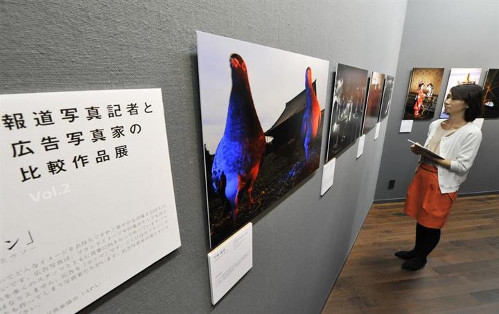 報道と広告「写真」の違いとは 大阪で比較作品展:イザ!