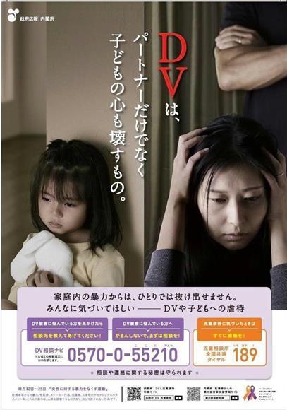 虐待 事件 幼児