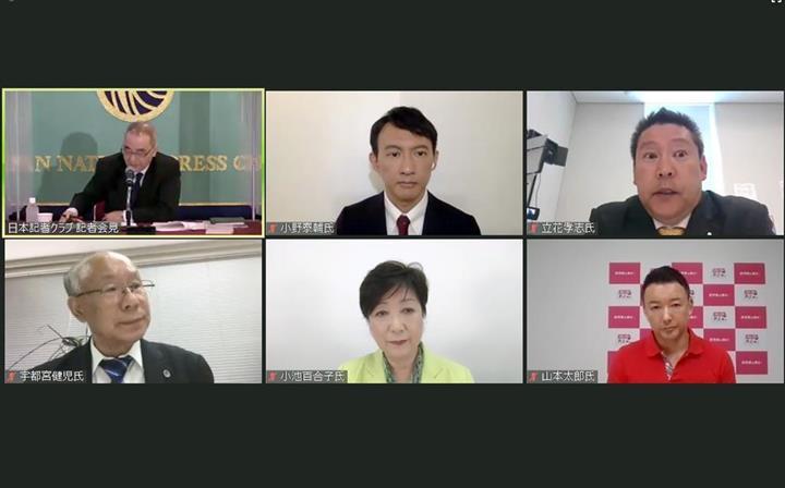 都知事選候補者が共同会見 日本記者クラブ:イザ!サイトナビゲーションPR都知事選候補者が共同会見 日本記者クラブPRPRPRPRPRアクセスランキングピックアップPRトレンドizaizaスペシャルPRPR得ダネ情報PRPR
