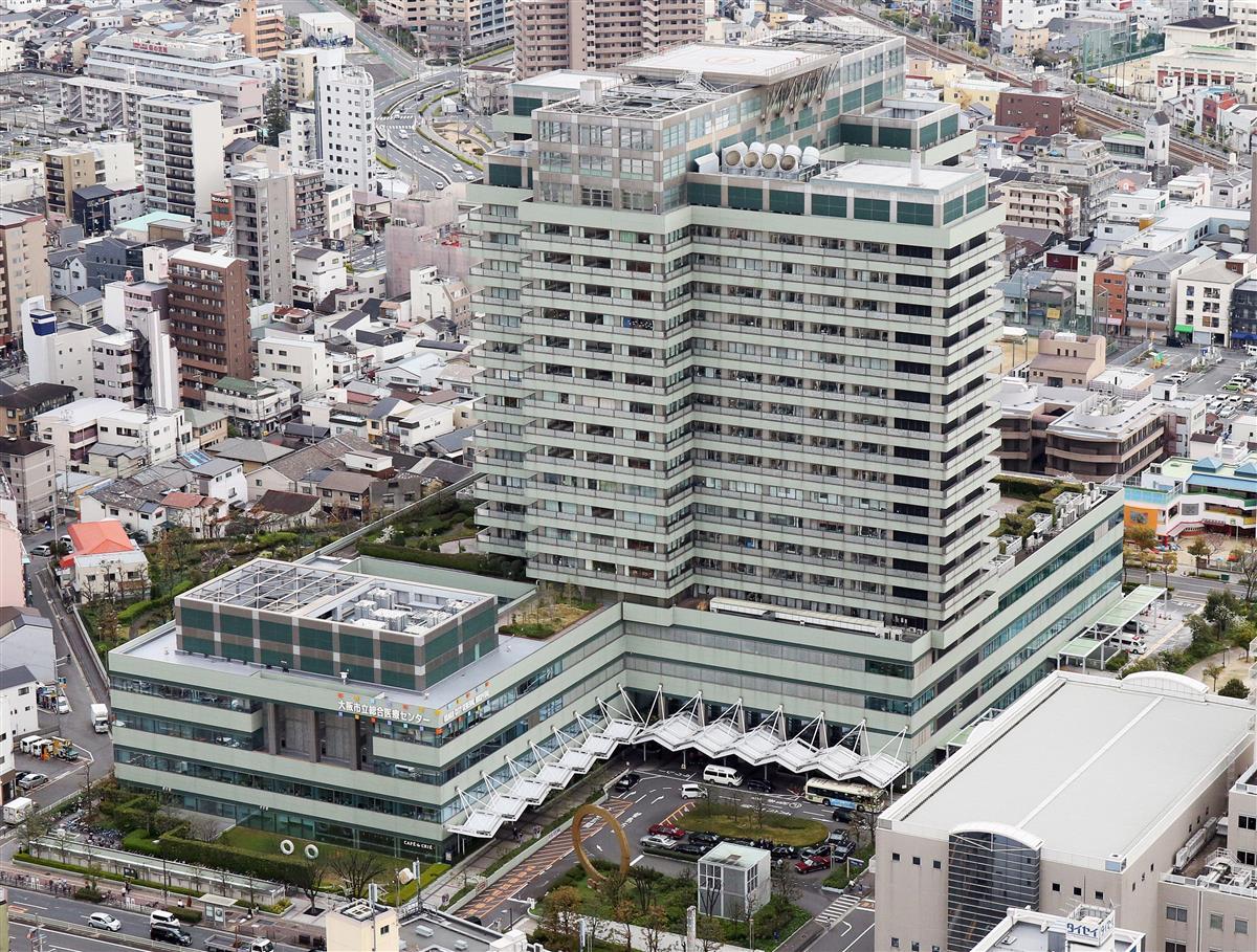 センター コロナ 市立 総合 医療 大阪