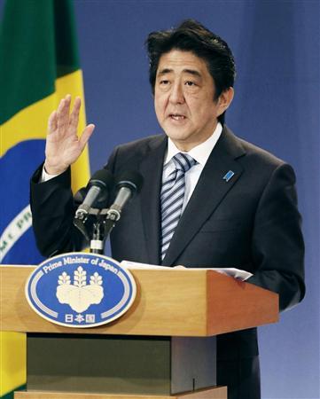 「日本を頼れるパートナーに」 首相の中南米政策スピーチ要旨のフォトスライドショー:イザ!