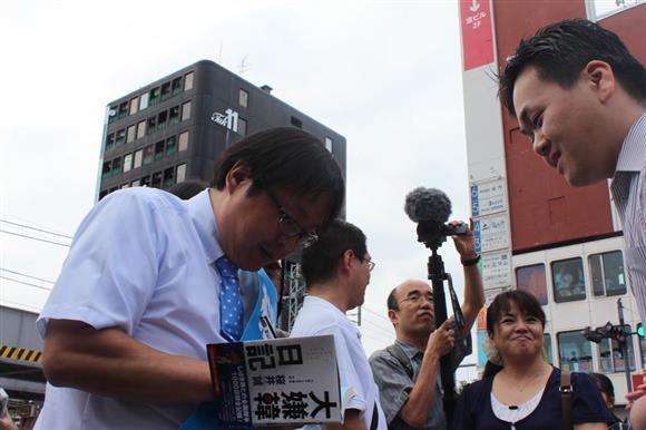 東京都知事選 桜井誠氏、外国人への生活保護停止訴える 国費外国人 ...