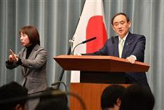 菅義偉官房長官が沖縄の北部訓練場返還を受け18日に地元首長と面会