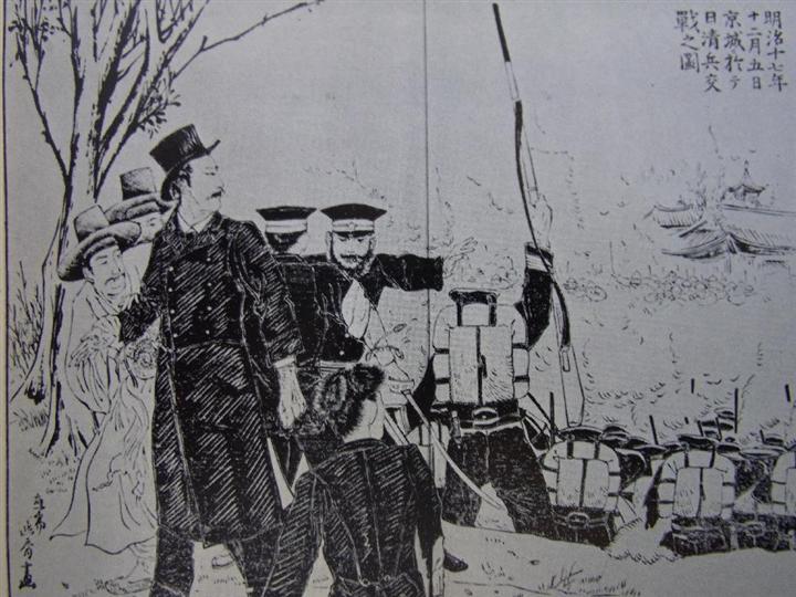 金正男氏の暗殺で蘇る120年前の悲運の朝鮮人 遺体斬刑が日清戦争の ...