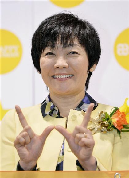 国際女性デーに合わせ開かれたイベントに出席した安倍昭恵首相夫人=8日、東京都渋谷区