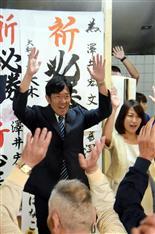 大阪府松原市長選 現職・沢井氏が3選果たす