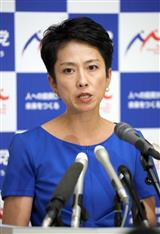 民進・蓮舫代表が辞任表明