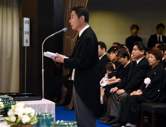 羽田孜元首相の葬儀・告別式営ま...