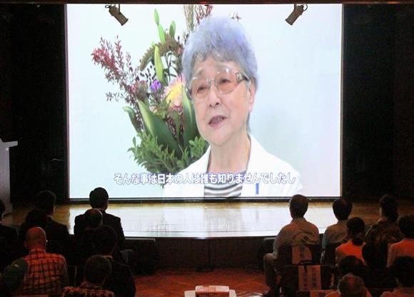 ビデオメッセージで、拉致問題の早期解決を訴える横田早紀江さん=1日午後、川崎市