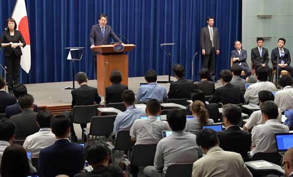 9月25日に衆院解散の意向を表明した安倍首相。政界大再編に発展するか