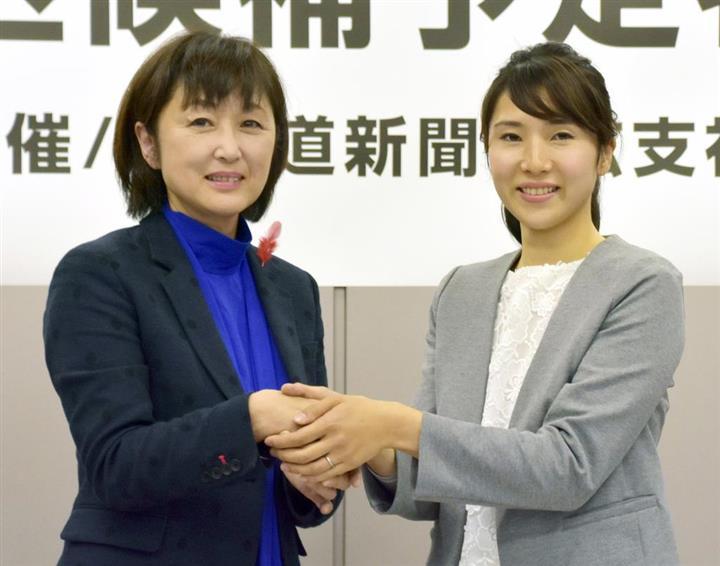 石川香織の画像 p1_19