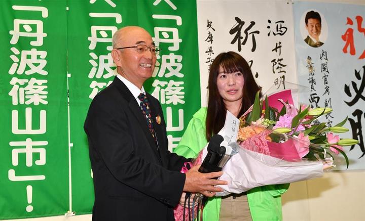 「丹波篠山市」誕生へ 改名住民投票で賛成多数 兵庫:イザ!