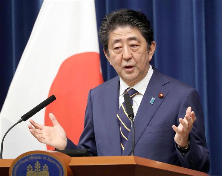 4月1日に新元号公表 安倍首相、年頭会見で発表:イザ!