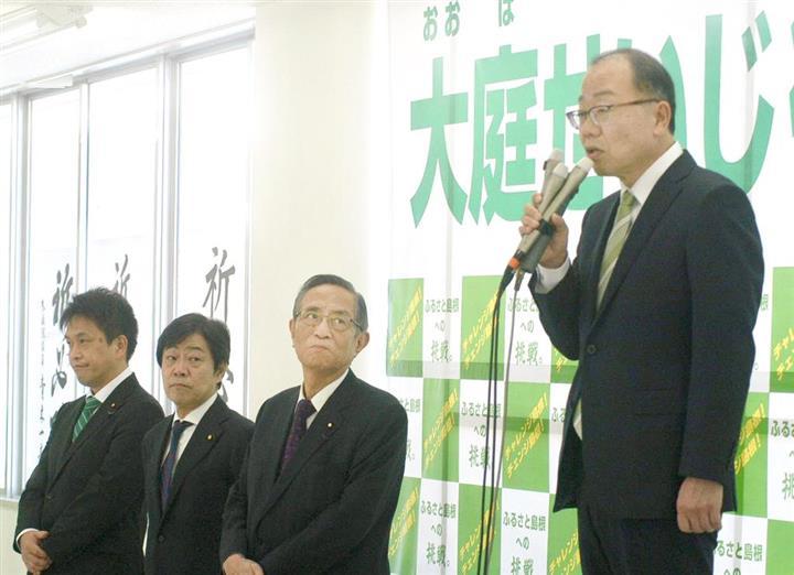 青木・竹下王国」崩壊の危機 島根知事選で自民分裂(4):イザ!