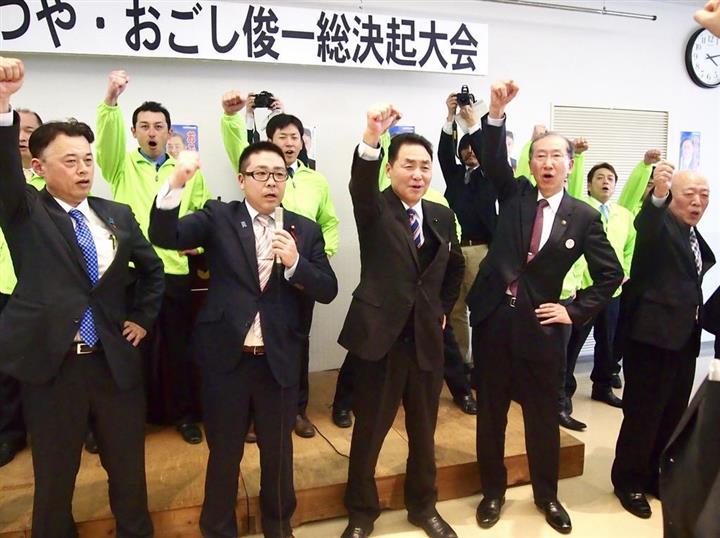 青木・竹下王国」崩壊の危機 島根知事選で自民分裂(6):イザ!