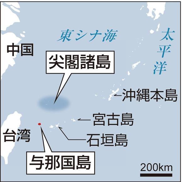 場所 尖閣 諸島 尖閣諸島の地形。