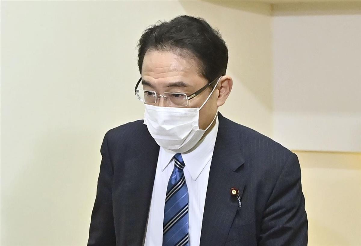 政調 会長 岸田 自民党