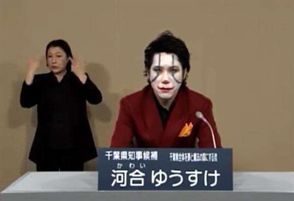 9日夜の政見放送で自身の政策を発信する河合悠祐氏(YouTubeの動画より)