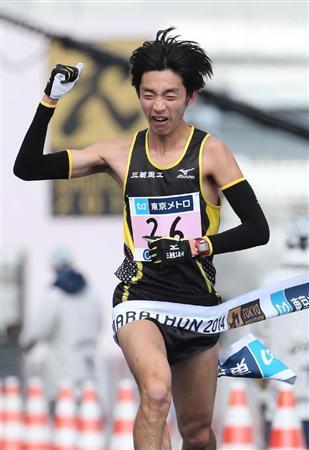 松村2時間8分台、アフリカ勢が上位席巻 東京マラソン:イザ!